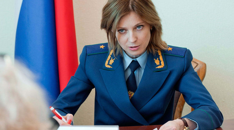 Поклонская поставила многоточие в примирении Украины и России, выход все-таки есть