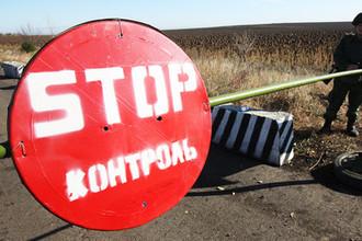 Пропускной пункт в селе Петровское в Донецкой области, где должен состояться отвод сил бойцов подразделений Донецкой народной республики (ДНР), 9 октября 2019 года