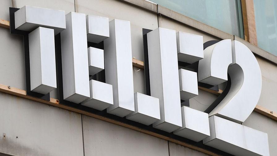 Tele2 досрочно установил 500 базовых станций на объектах РТРС