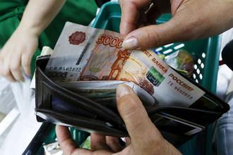 Доходы не растут: Минэкономики ухудшило безрадостный прогноз