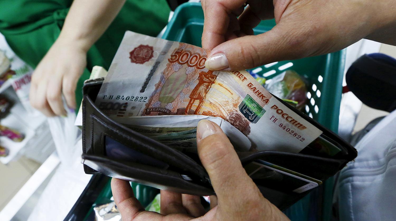 Шпоры по финансам и кредиту