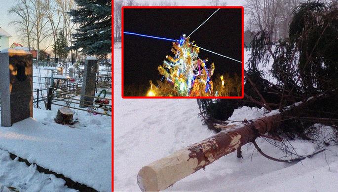 И так сойдет: башкирам установили елку с кладбища