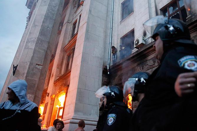 Пожар в Доме профсоюзов и палаточном лагере, Одесса