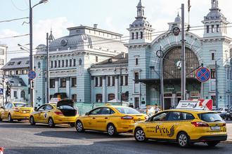 Такси на Белорусском вокзале в Москве
