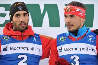 Мартен Фуркад и Антон Шипулин