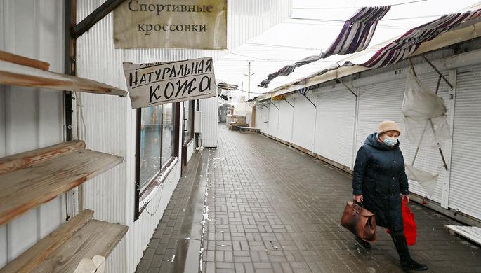 Год пандемии: как выживали российские регионы