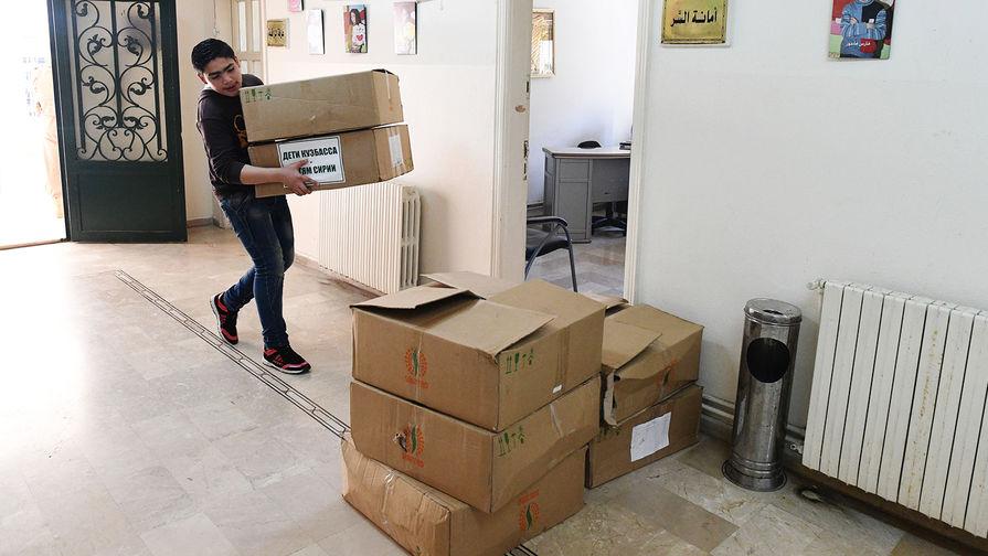 Гуманитарная помощь из России, переданная фондом Доктора Лизы «Справедливая помощь» и «Русской гуманитарной миссией» для детского дома в Сирии, 2017 год