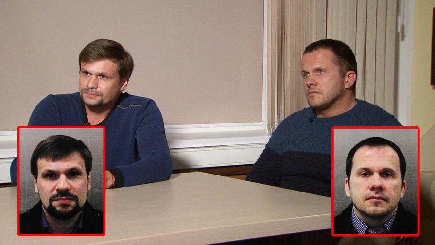 Очередное фото, доказывающее, что Чепига и Боширов - это разные люди