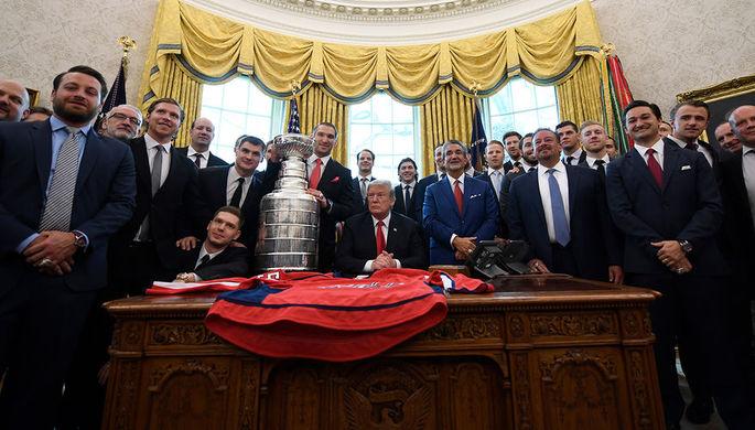 Президент США Дональд Трамп во время встречи с членами хоккейной команды «Вашингтон Кэпиталз», которые выиграл главный приз Национальной хоккейной лиги (НХЛ), 25 марта 2019 года