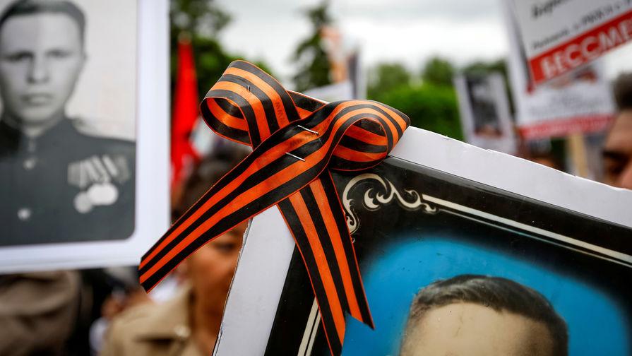 Массовая драка в Одессе из-за георгиевской ленты попала на видео