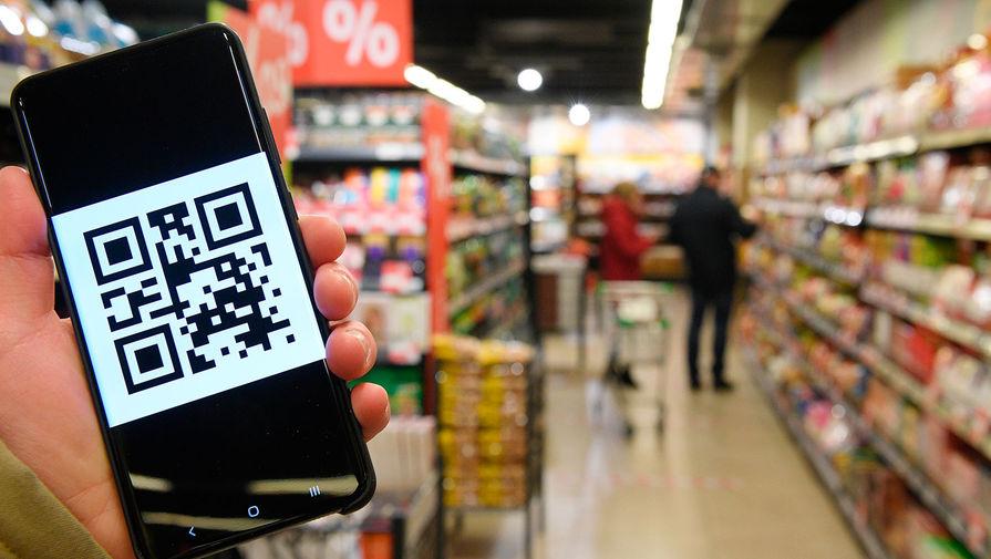 QR-код можно будет использовать при покупке алкоголя