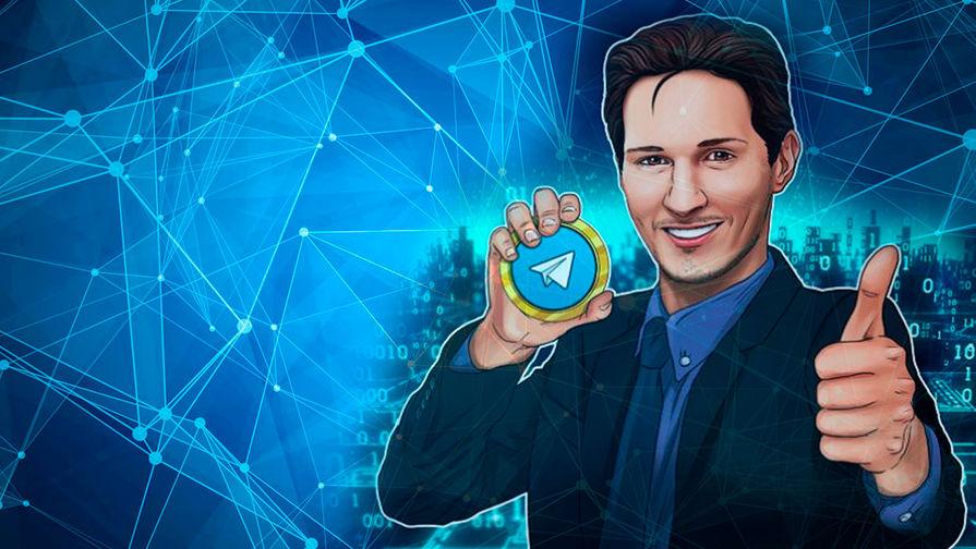 Подсчитаны потери Дурова из-за запрета его криптовалюты