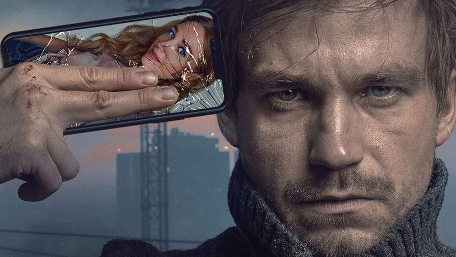 """Главные премьеры недели по версии """"Газеты.Ru"""""""