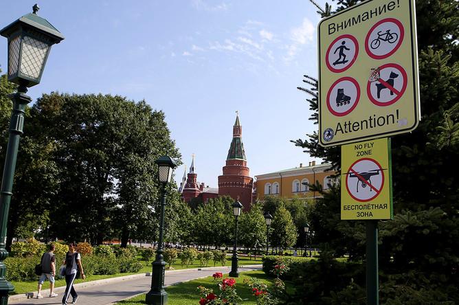 Знак «Бесполетная зона», установленный в Александровском саду в Москве