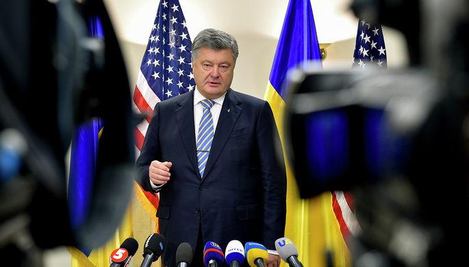 Порошенко назвал условие для закупок российского газа