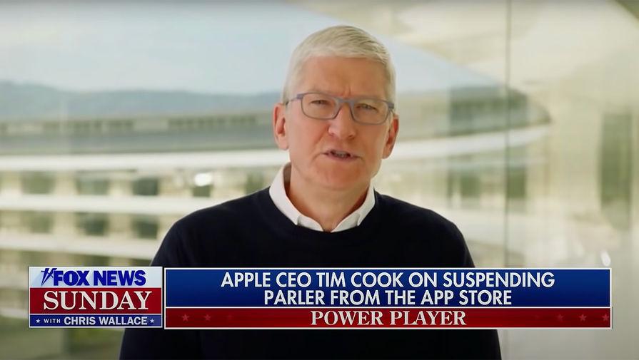 Генеральный директор компании Apple Тим Кук в эфиреFox News Sunday (кадр из видео)