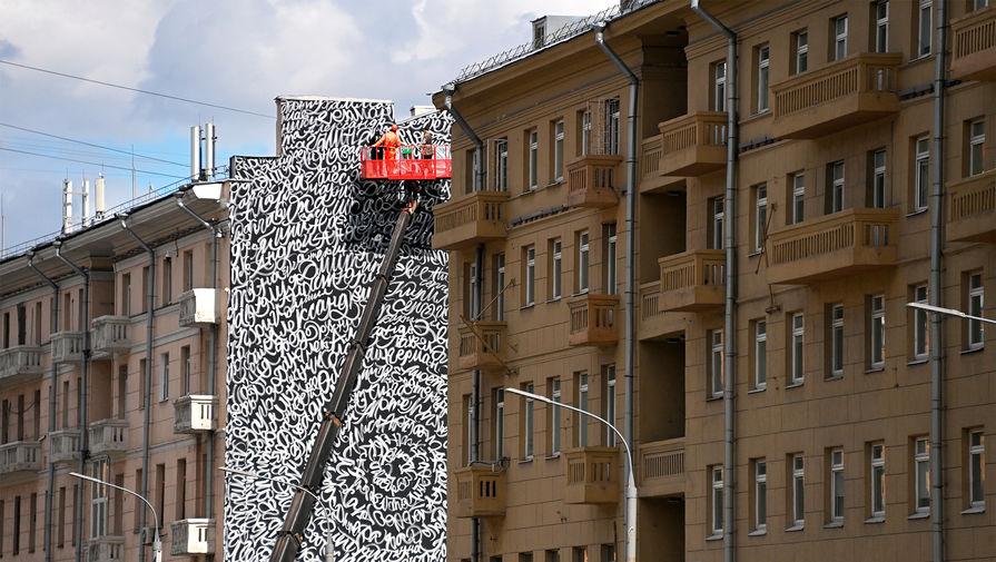 Московские активисты отстояли граффити, посвященное пропавшим детям