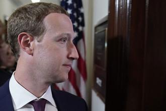 Цукерберг в Конгрессе: что будет с криптовалютой Libra