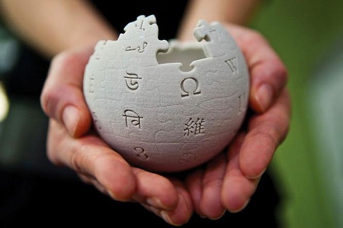 2001 год. Появление общедоступной многоязычной универсальной интернет-энциклопедии Wikipedia со свободным контентом