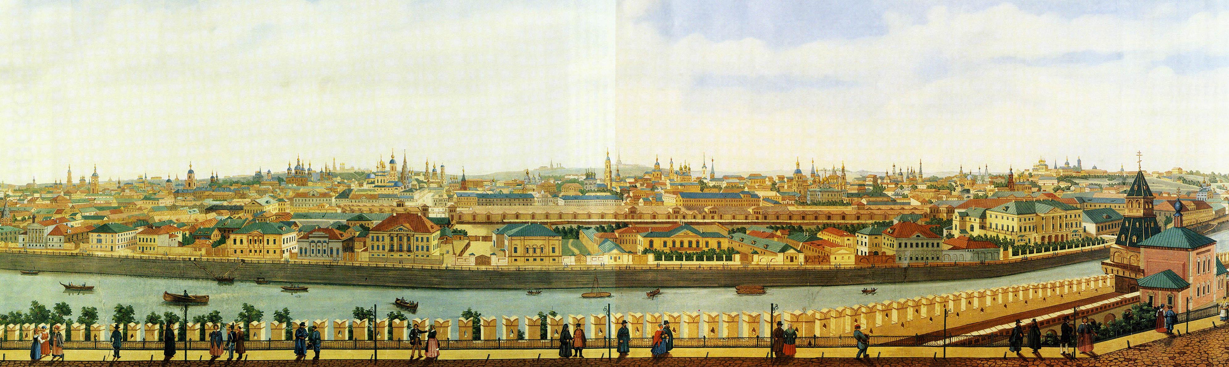 Панорама Замоскворечья со стороны Кремля. Д. Индейцев, акварель, около 1850 года