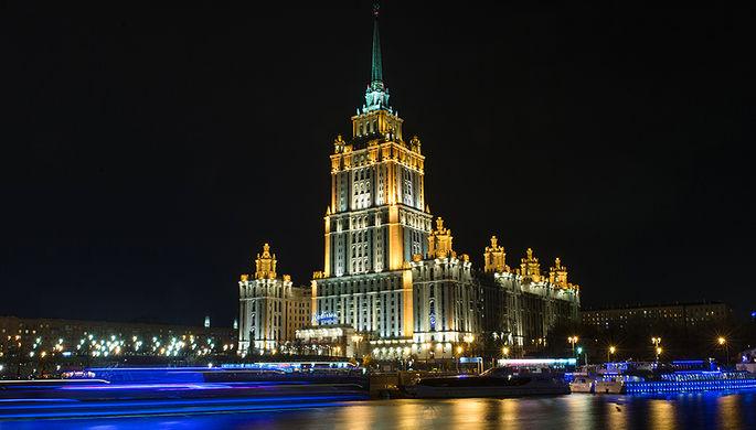 Россиян заманили звезды