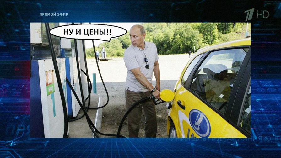 Анонсированная ведущим шутка во время «прямой линии» с президентом России Владимиром...