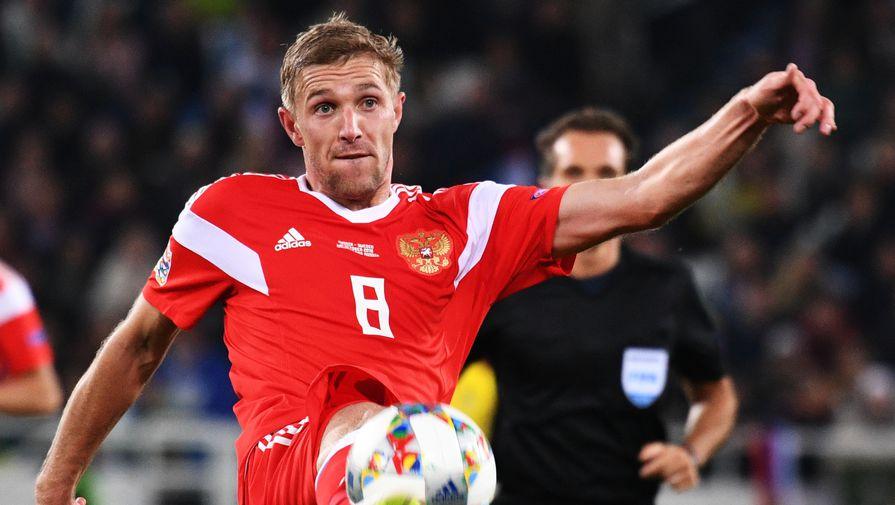 Сборная России обыграла Турцию в Лиге наций УЕФА