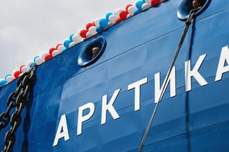 «Это ничьи воды»: США начинают битву за Арктику