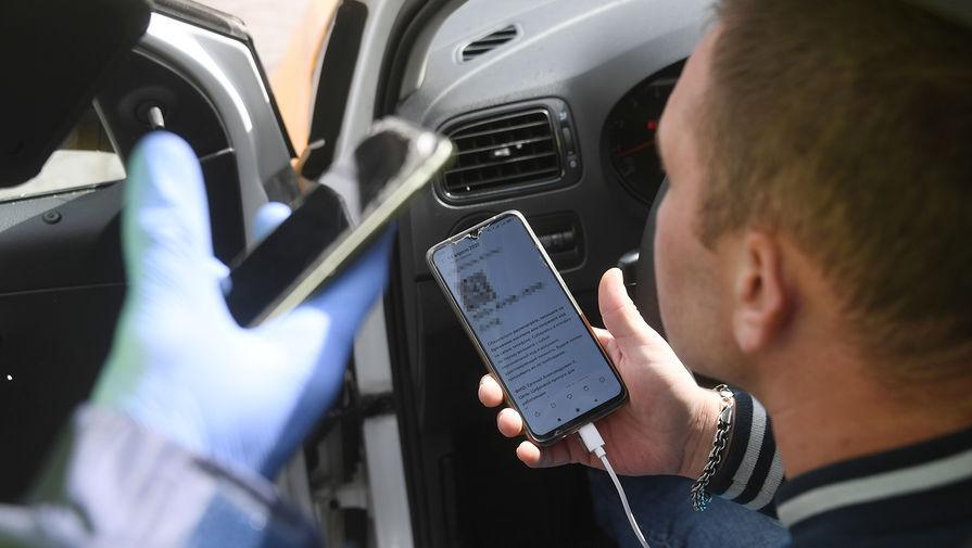 В Подмосковье таксистов без QR-кода начали отстранять от заказов