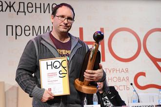 Писатель Андрей Иванов, получивший литературную премию «Новая словесность-2013» за роман «Харбинские мотыльки»