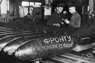 Сибирь. Авиабомбы, выпущенные сверх плана, в цехе оборонного завода. Фотография: фотохроника ТАСС