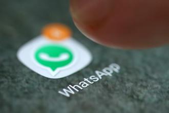 Следят за всеми: в WhatsApp обнаружили уязвимость