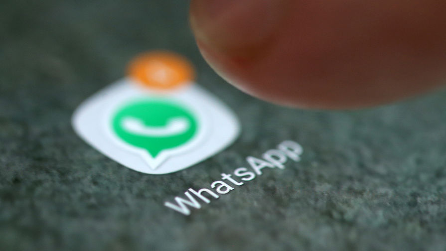 Европейцам младше 16 лет запретили пользоваться WhatsApp