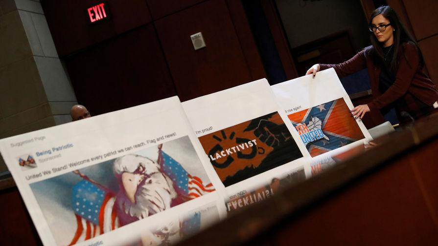"""Минюст США передаст конгрессу документы о """"российском вмешательстве"""""""