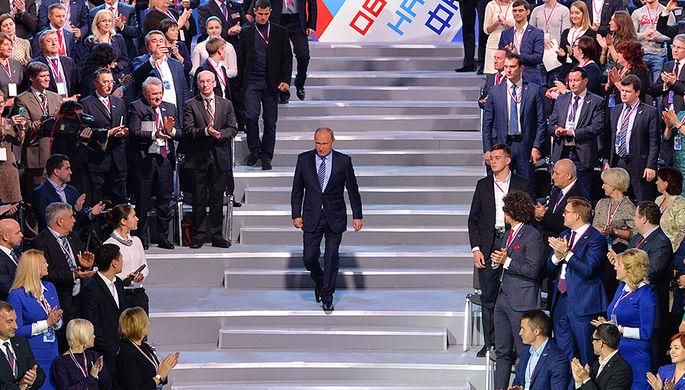 Владимир Путин на заседании форума «Общероссийского народного фронта» (ОНФ) в Москве