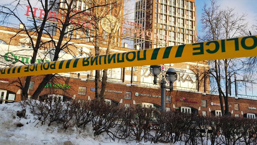 d7882330c7f20 Более 50 тыс. россиян были эвакуированы из торговых центров, школ, детских  садов и университетов в Москве и области. Это произошло после того, как в  полицию ...