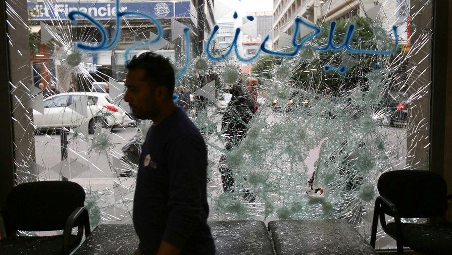 Последствия антиправительственных протестов в Бейруте, 16 января 2020 года