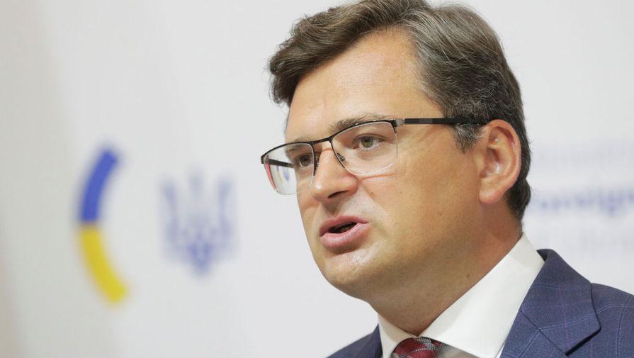 Кулеба заявил, что Украина продолжит Р±РѕСЂСЊР±Сѓ проти⠫Северного потока — 2»