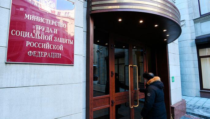 Длинные майские праздники не станут в России обычным делом