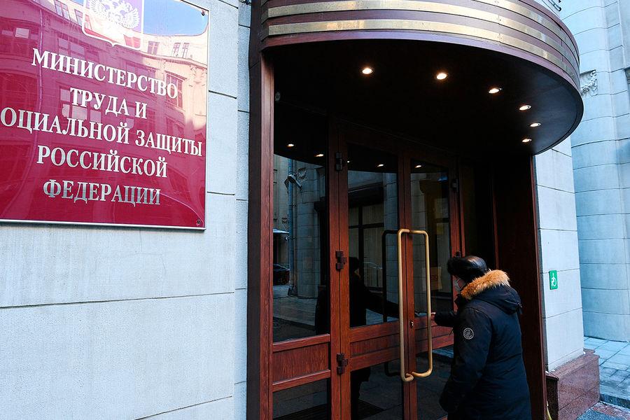 Минтруд назвал число россиян, получающих соцподдержку государства