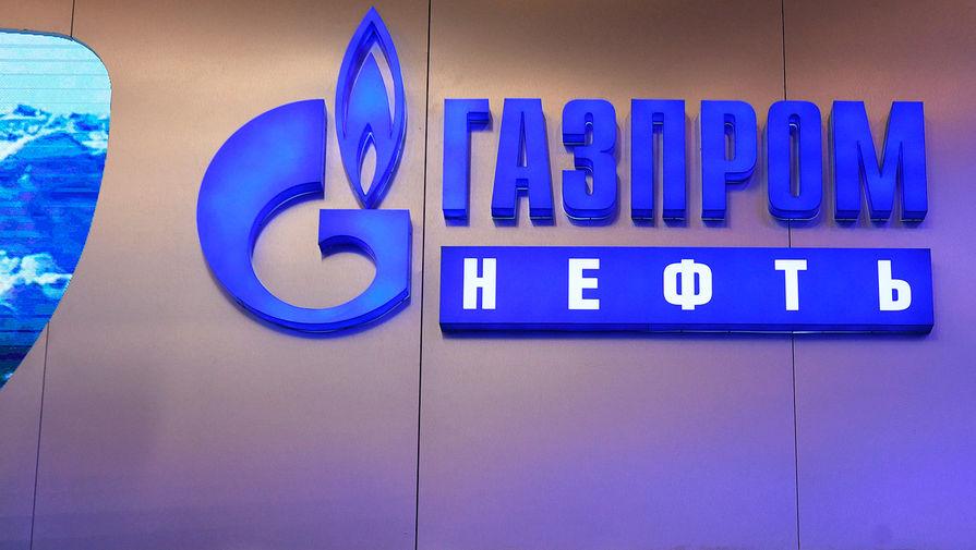 Газпром нефть и Совкомфлот подписали соглашение о повышении эффективности перевозок по Северному морскому пути