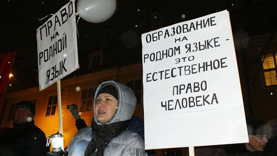 Акция протеста в Риге против решения министерства образования Латвии о переводе средних школ на...