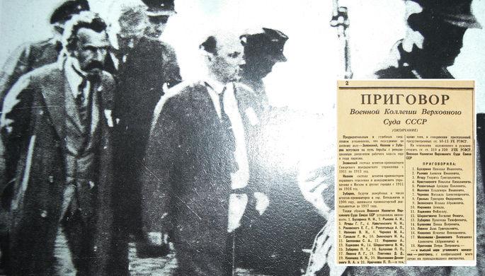 Алексей Рыков и Николай Бухарин под конвоем перед судом и приговор по делу, 1938 год