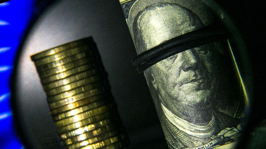 Международные резервы России выросли на $1,4 млрд