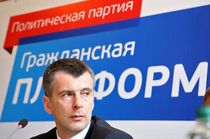Снятие кандидатов «Гражданской платформы» в ряде регионов вызовет падение интереса к проекту Михаила Прохорова