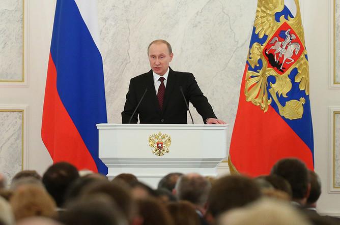 Владимир Путин обращается к Федеральному собранию РФ