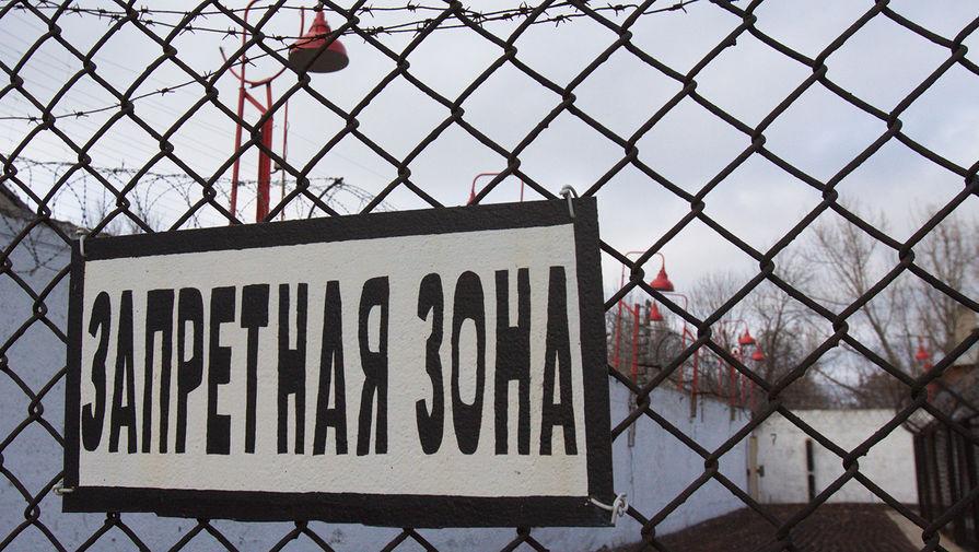 Тюрьмы на продажу: Минюст Украины ищет деньги