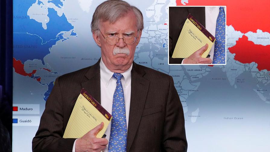 Болтон назвал Китай одной из причин выхода США из ДРСМД