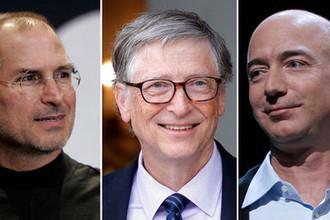 Накануне миллениума: предсказания Джобса, Гейтса и Безоса