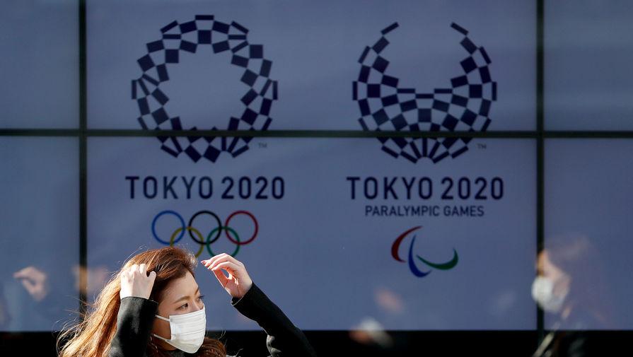 Олимпийские игры в Токио — 2020